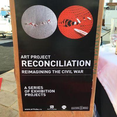 Проект «Примирение» был представлен в Каннах