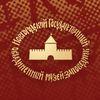 Новгородский государственный объединённый музей-заповедник