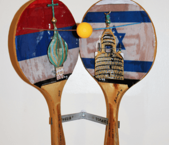 Exhibition of Contemporary Art «Rackets. Made in Israel»