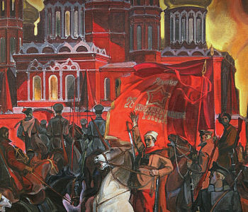 Exhibition of Soviet Art «The Age of Red»