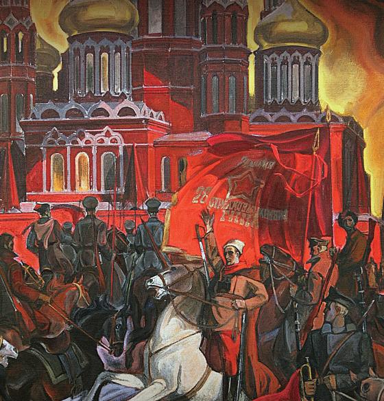 Выставка советского искусства «Век Красного»