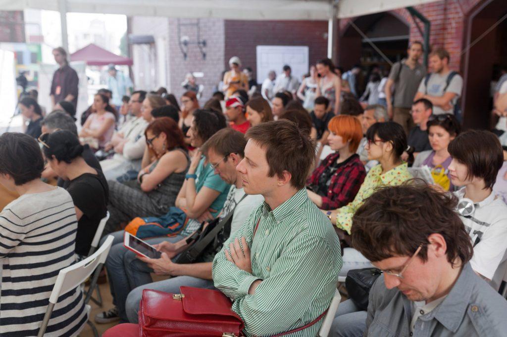 Летний книжный фестиваль «Смены» на Черном озере