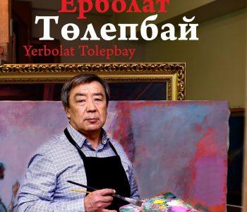 """Exhibition of Erbolat Tulepbai """"Five Days"""""""