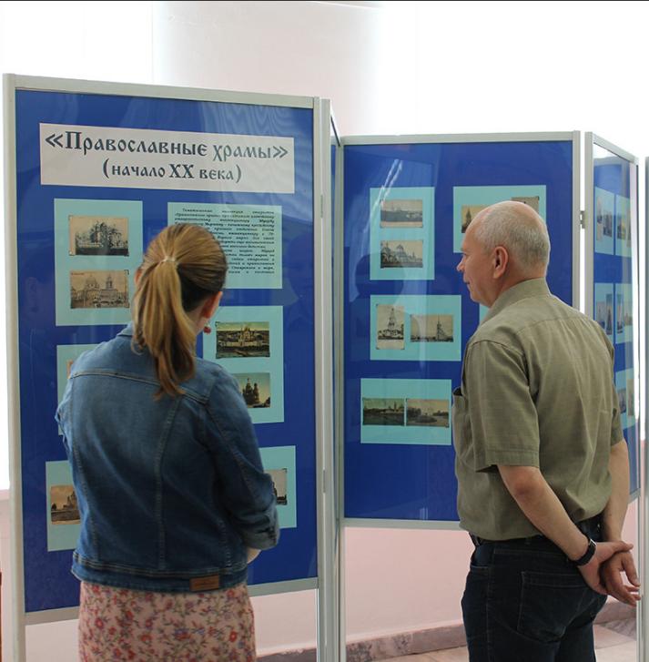 Выставка «Православные храмы. Начало ХХ века»