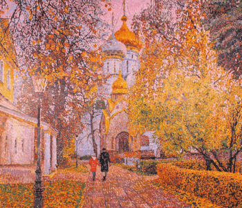 """Exhibition """"Moscow charms"""""""