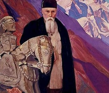 Exhibition «The Roerich Pact. History and modernity»