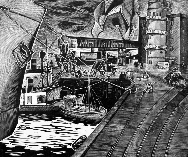 Выставка графики Юрия Панкова