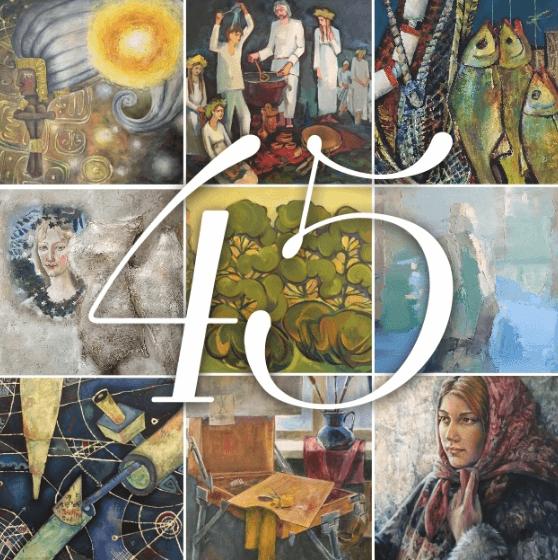 Выставка работ выпускников и преподавателей ДХШ №8