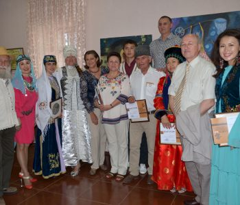 "Exhibition of the XII International Art Symposium on Contemporary Art ""Rites and Customs"""