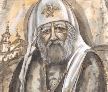 Выставка Юрия Люкшина «Подвижники Псковской земли. ХХ век»