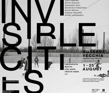 ArtTube представит выставку «НЕВИДИМЫЕ ГОРОДА» в Италии