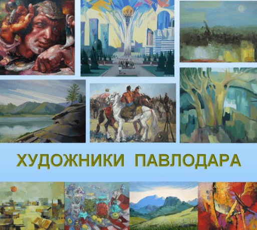 Exhibitions «A well of national spirit»