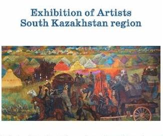 Выставка художников Южно-казахстанской области