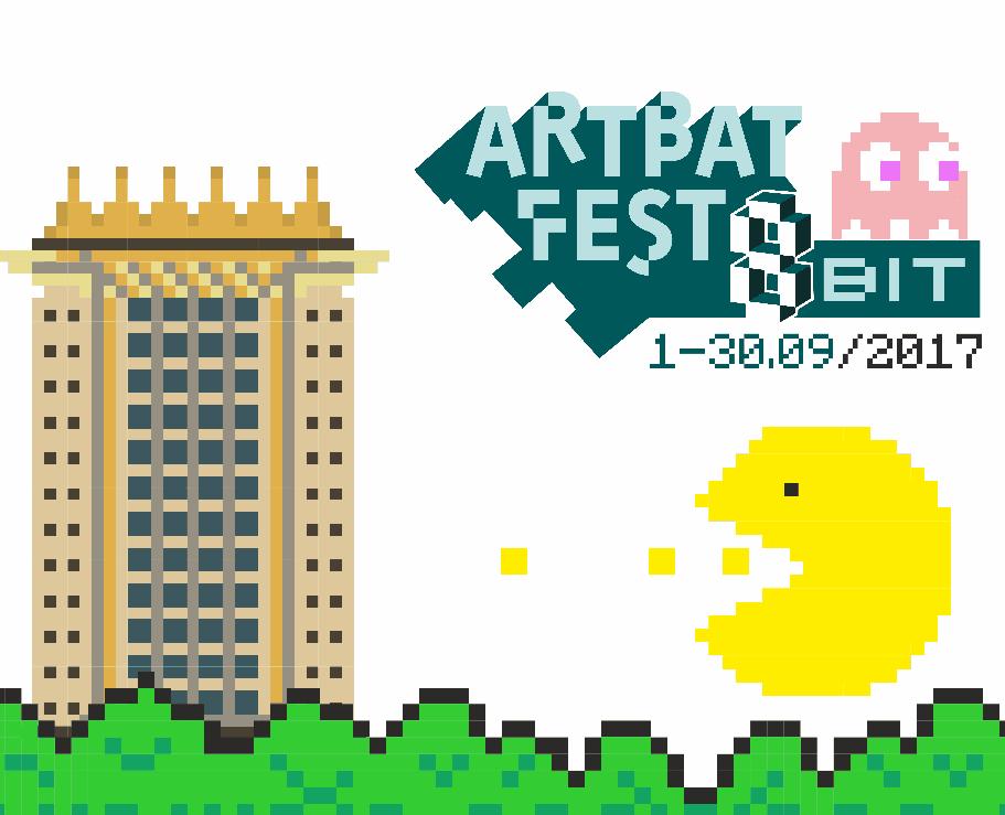 Фестиваль современного искусства «ARTBAT FEST 8»