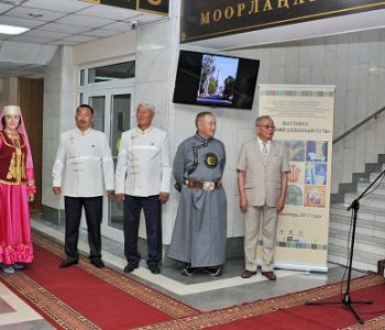 "Exhibition ""The Great Silk Road"""