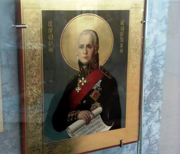 Exhibition «Our Holy Countryman Admiral Fedor Ushakov in the works of Rybinsk masters of the XXI century»