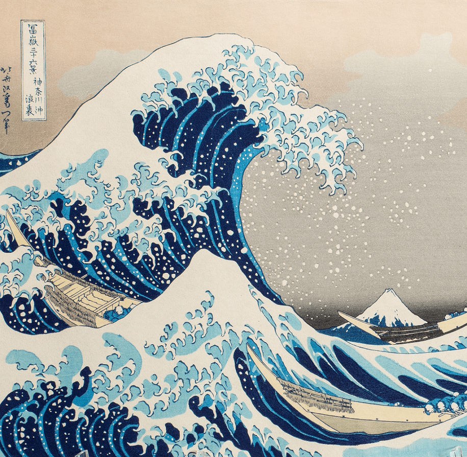 Выставка «Золотой век японской графики. Картины ускользающего мира»