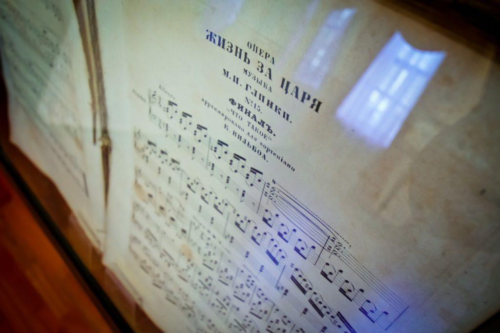 Выставка «Особый отдел Карамзинской библиотеки»