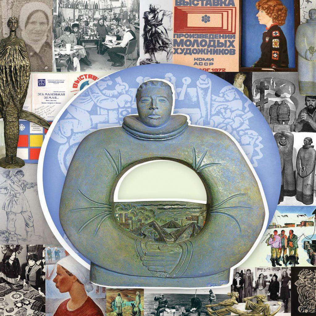 Выставка «Молодое искусство 1970-х гг.»