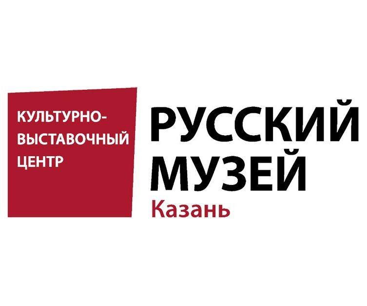 Выставка «Русская живопись конца XIX – начала XX века»