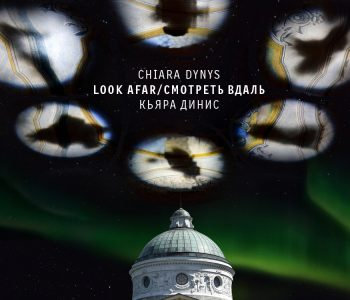 """Exhibition of Chiara Dinis """"Watch Into the Distance"""""""
