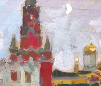 Выставка «Дорогая моя столица»