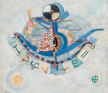 Персональная выставка Абдрашита Ароновича Сыдыханова «Бесконечная мелодия»