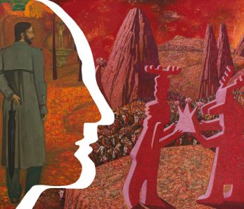 Выставка Сергея Орлова «От реализма к авангарду»