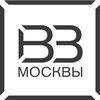 Объединение «Выставочные залы Москвы»