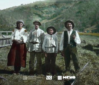 Выставка «Исчезнувший мир Подкарпатской Руси в фотографиях Рудольфа Гулянья»