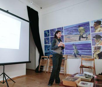 Цикл лекций Елены Щетининой в Арткоммуналке