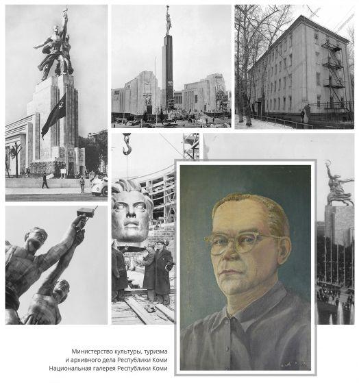 Выставка «Автопортрет на фоне символов эпохи: Николай Викторович Морозов»