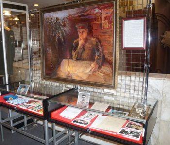 Выставка «Забрала молодую жизнь война»