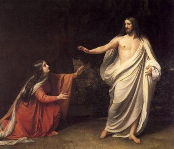 Лекция Шелковой Н. В. «Христос и Магдалина: святость телесности»