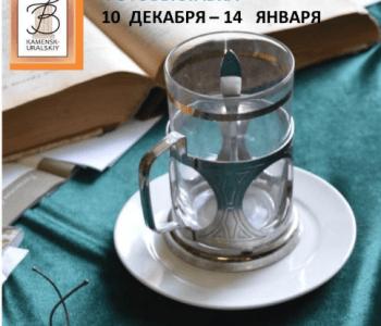Выставка Андрея и Ирины Степановых «Фотоистории»
