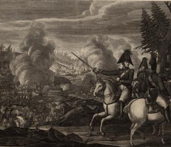 Выставка «И вечной памяти 1812 года»