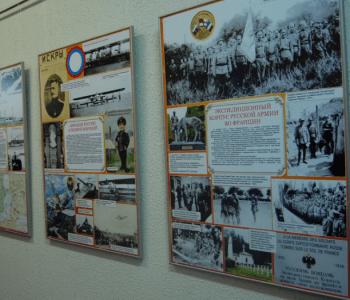 Выставка «Война и люди»