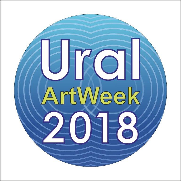 III Международная выставка-конкурса современного искусства «Уральская Неделя Искусств»