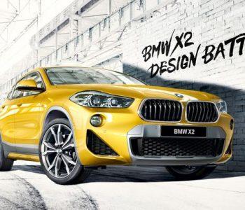 Современные художники и дизайнеры подготовят уникальные оформления кузова нового BMW X2