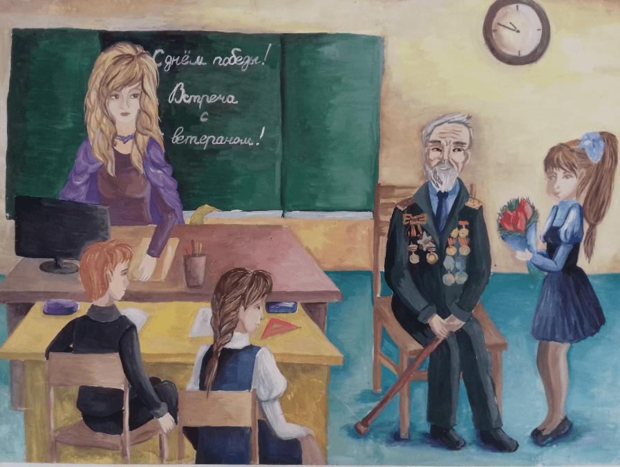 Выставка «Салют защитникам Отечества»