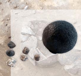 Выставка «Археологические вещдоки»