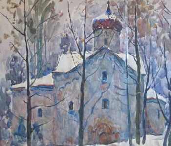 "Exhibition ""Art of the Novgorod Land"""
