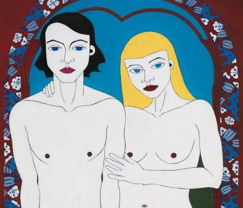 Выставка Саломеи Бауер «Аквариум»