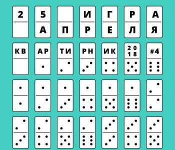 Выставка ВШСИ «Игра»