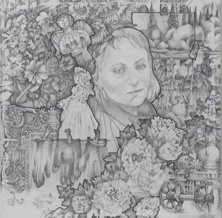 Выставка «Тропинка в рай»