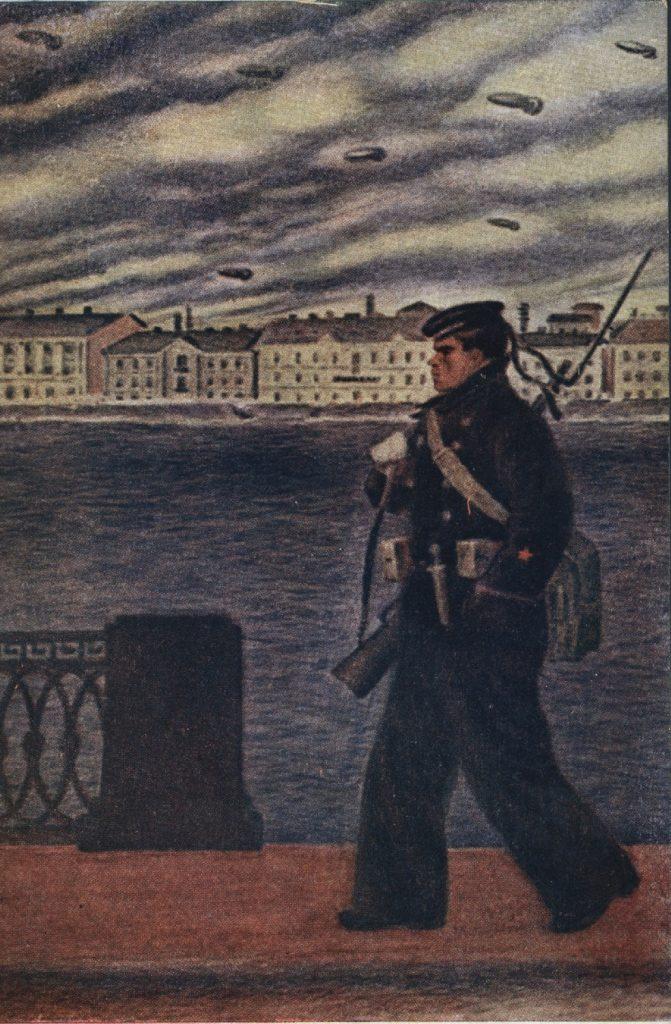 Выставка «Открытки блокадного Ленинграда»