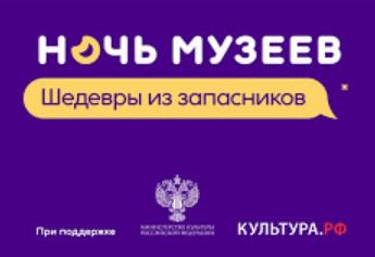 Ночь музеев 2018 в Севастопольском художественном музее им. М. П. Крошицкого
