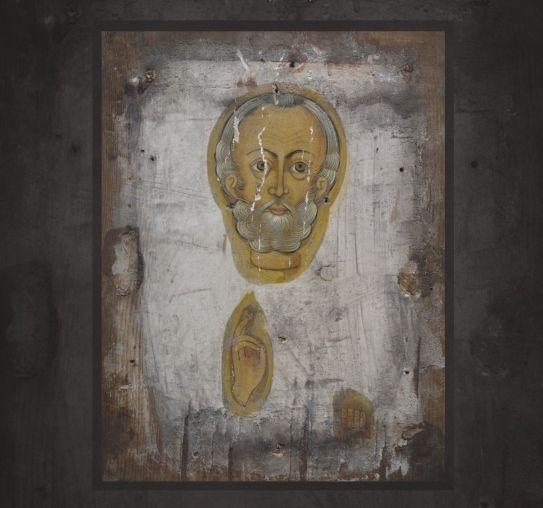 Выставка «Неутраченные святыни»