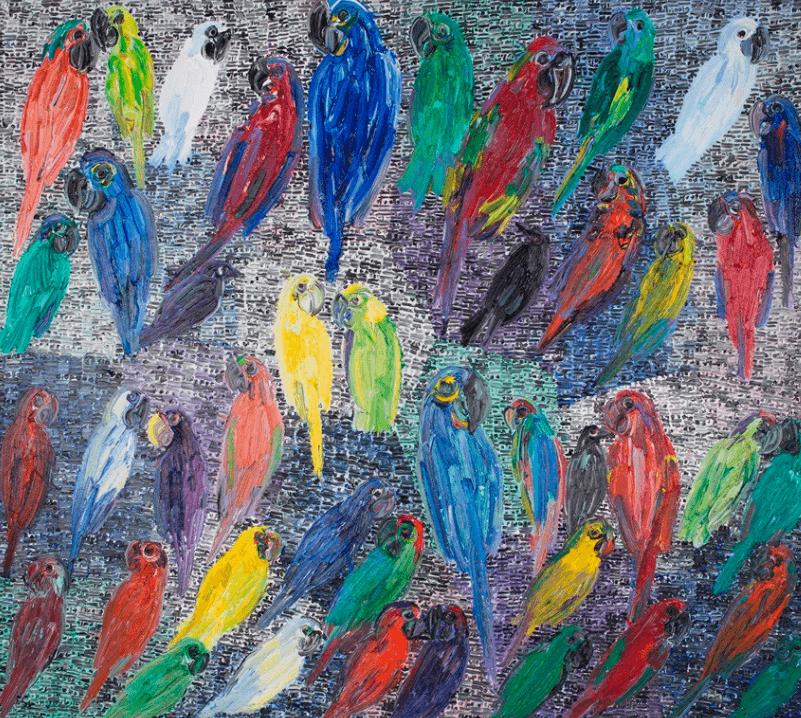 Выставка «Экзотический мир Ханта Слонема»