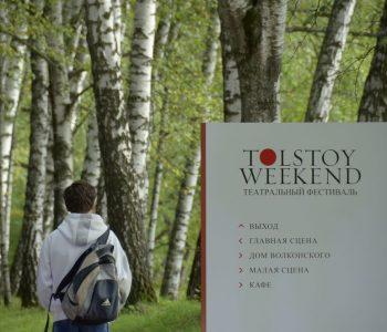 """Festival """"Tolstoy Weekend"""""""